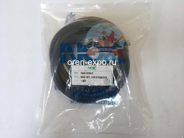 Ремкомплект г/ц рукояти Doosan S290LL 2440-9293KT (401107-00205A) NOK - 1