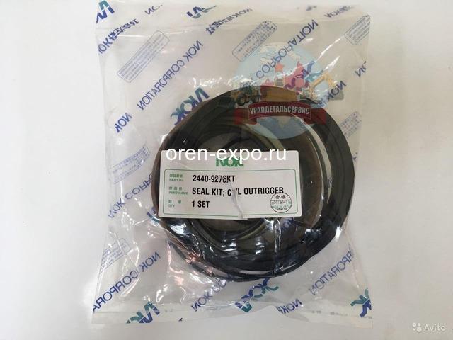 Ремкомплект г/ц аутригера Doosan 2440-9276KT (401107-00371A) NOK - 1