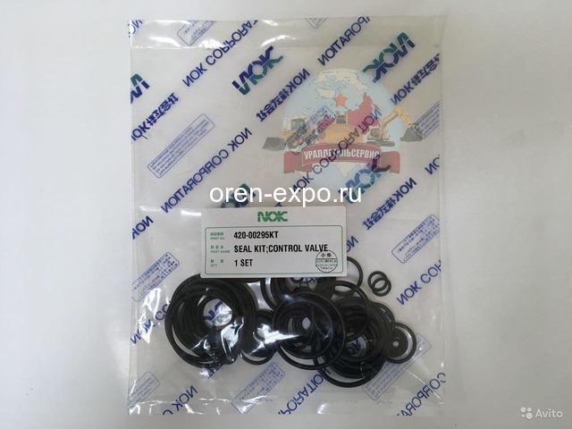 Ремкомплект гидрораспределителя Doosan 420-00295KT NOK - 1