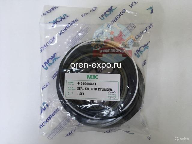 Ремкомплект г/ц стрелы Doosan 440-00416AKT (401107-00273A) NOK - 1