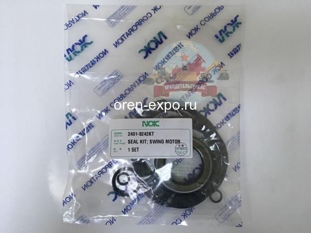 Ремкомплект гидромотора поворота Doosan S170LC-V 2401-9242KT (K9002875) NOK - 1