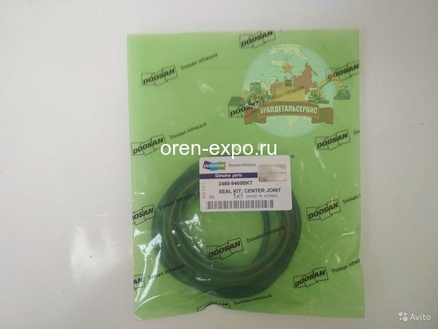 Ремкомплект центр. концентрат. Doosan S330LC-V 2480-9405BKT (2480-9405K) - 1