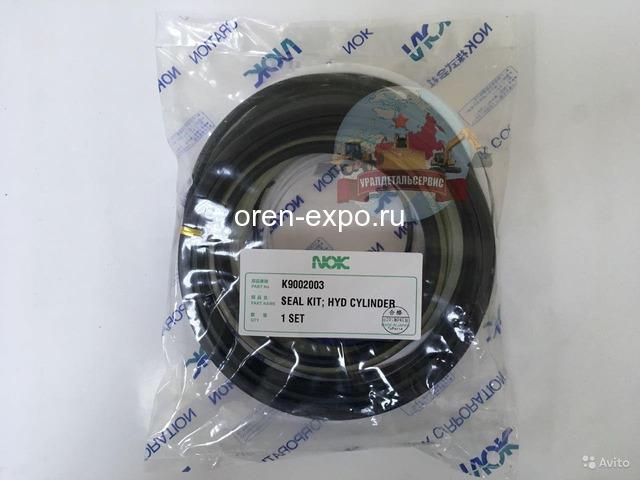 Ремкомплект г/ц ковша, стрелы, рукояти Doosan K9002003 (401107-00323A) NOK - 1