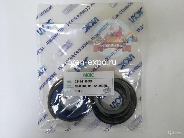 Ремкомплект г/ц ковша Doosan S55-V PLUS 2440-9116BKT (401107-00291A) NOK - 1