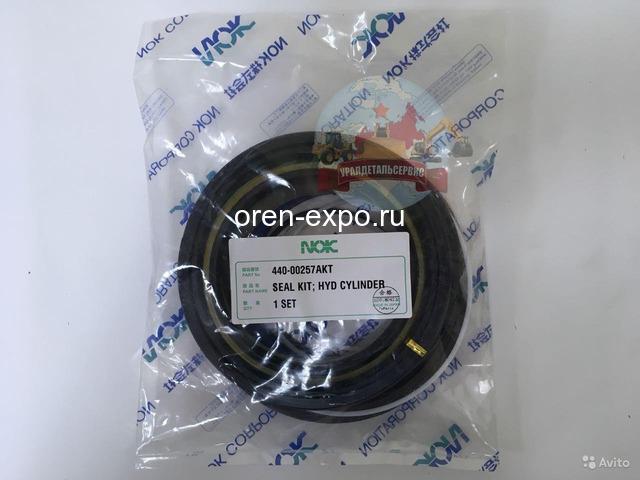 Ремкомплект г/ц рукояти Doosan 440-00257AKT (401107-00202A) NOK - 1