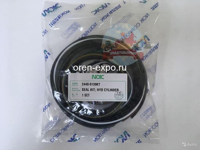 Ремкомплект г/ц ковша Doosan 2440-9139KT NOK - 1