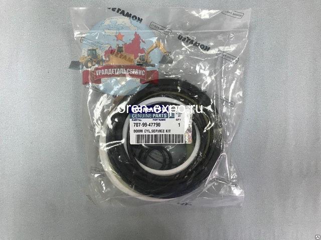 Ремкомплект г/ц стрелы Komatsu PC220-7 707-99-47790 - 1