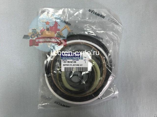 Ремкомплект г/ц подъема рыхлителя Komatsu D155A-5 707-99-62130 - 1