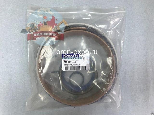 Ремкомплект г/ц подъема рыхлителя Komatsu D355A-3 707-99-71440 - 1