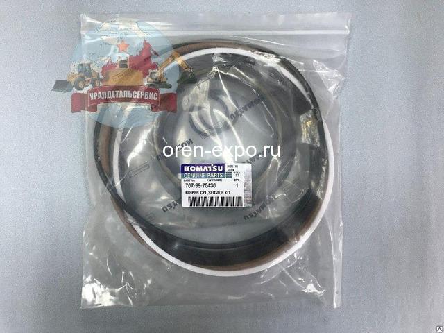 Ремкомплект г/ц перекоса рыхлителя Komatsu D355A-3 707-99-75430 - 1