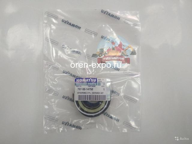 Ремкомплект г/ц рулевого управления 707-99-14750 Komatsu WA320-3 - 1