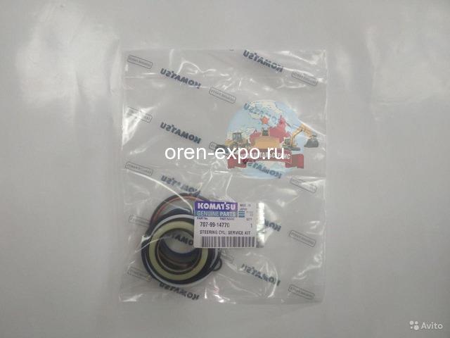 Ремкомплект г/ц рулевого управления 707-99-14770 Komatsu WA320-5 - 1
