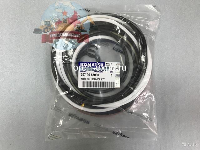 Ремкомплект г/ц рукояти 707-99-67090 на Komatsu PC300-7 - 1