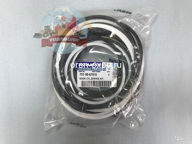 Ремкомплект г/ц стрелы 707-99-67870 на Komatsu PC400-7 - 1
