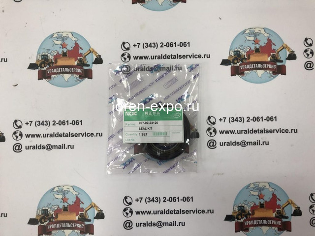 Ремкомплект гидроцилиндра поворота 707-99-24120 NOK - 1