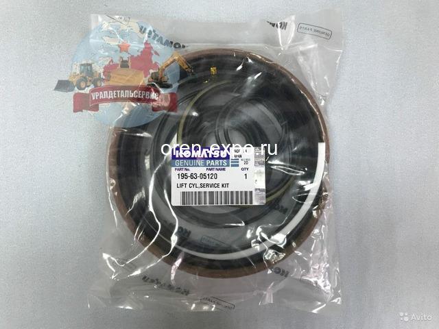 Ремкомплект г/ц подъема отвала 195-63-05120 на Komatsu D355A-3 - 1