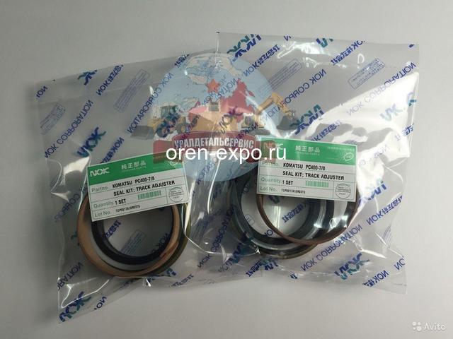 Ремкомплект г/ц натяжителя Komatsu PC400-7/8 - 1