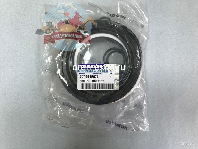 Ремкомплект г/ц рукояти 707-99-58070 на Komatsu PC220-7 - 1