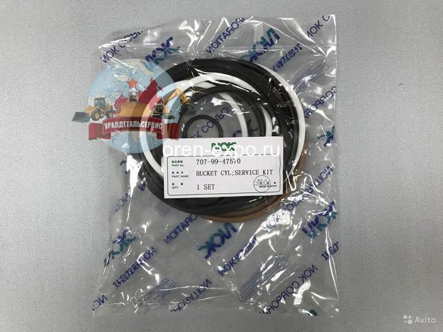 Ремкомплект г/ц ковша 707-99-47570 на Komatsu PC220-7 NOK - 1
