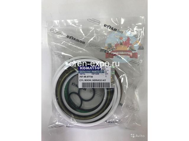 Ремкомплект г/ц стрелы 707-98-47730 на Komatsu PC220-8 - 1
