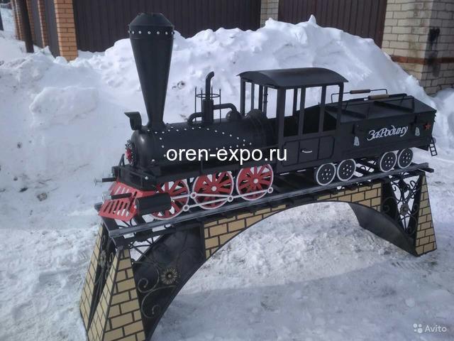 Мангал-паровоз - 1