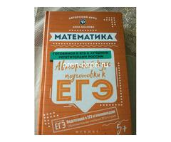 Репетитор по математике - Изображение 1