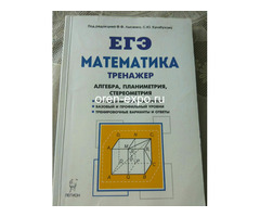Репетитор по математике - Изображение 2