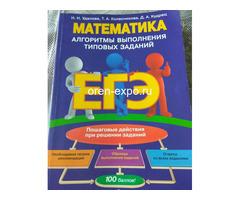 Репетитор по математике - Изображение 3