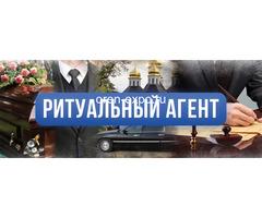 Ритуальные услуги в Москве. Круглосуточно - Изображение 5