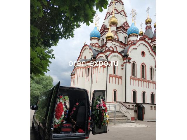 Ритуальные услуги в Москве. Круглосуточно - 7