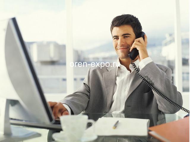 .Требуется помощник  в офис для руководителя   . - 1