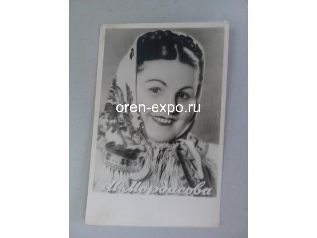 Открытка с дарственной надписью Марии Мордасовой - 1