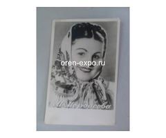 Открытка с дарственной надписью Марии Мордасовой - Изображение 1