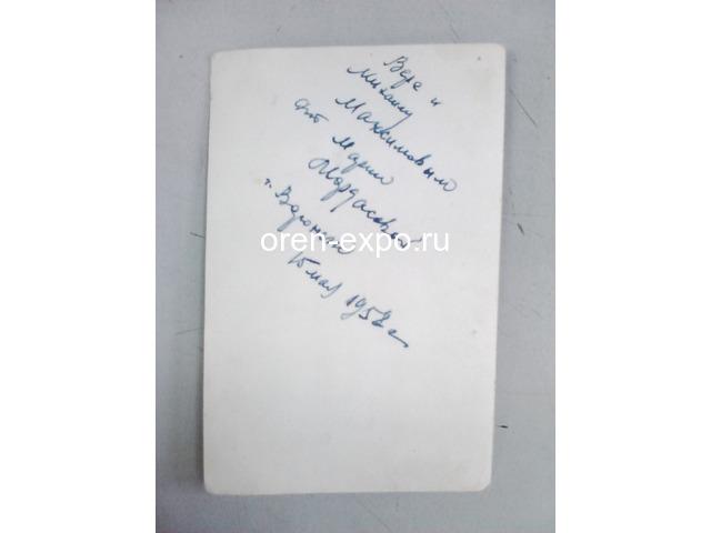Открытка с дарственной надписью Марии Мордасовой - 2