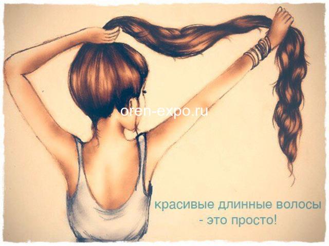 Обучение по курсу  «Наращивание волос» в центре «Союз» - 1