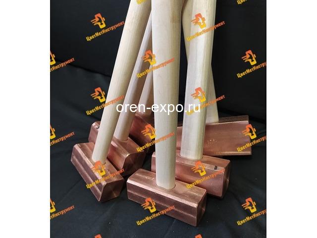 Молоток медный искробезопасный 025кг 0.5кг 0.8кг 1кг 1.5кг 8кг 2кг деревянной ручкой - 1