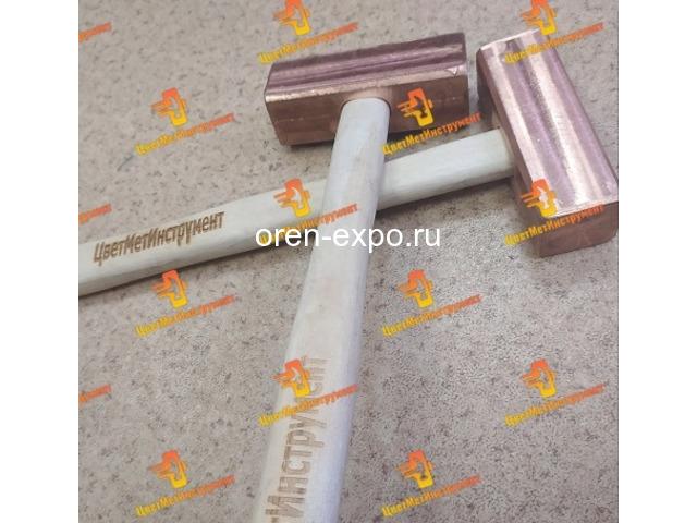 Молоток медный искробезопасный 025кг 0.5кг 0.8кг 1кг 1.5кг 8кг 2кг деревянной ручкой - 2