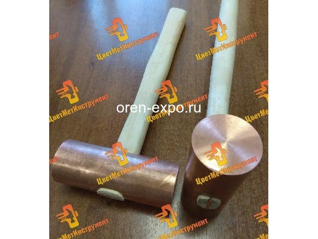 Молоток медный искробезопасный 025кг 0.5кг 0.8кг 1кг 1.5кг 8кг 2кг деревянной ручкой - 8