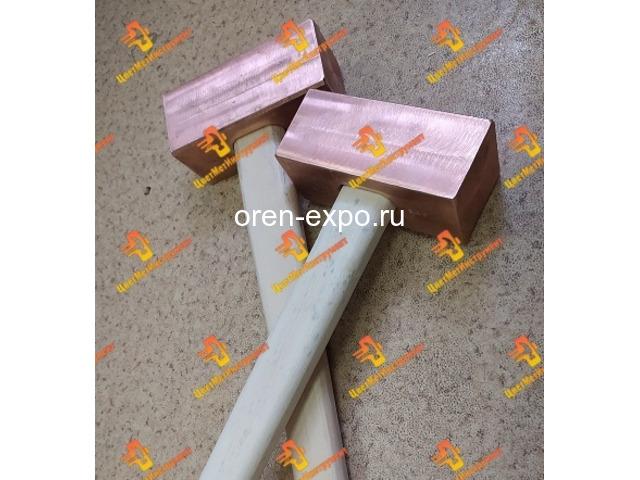 Медная латунная бронзовая кувалда молоток - 8