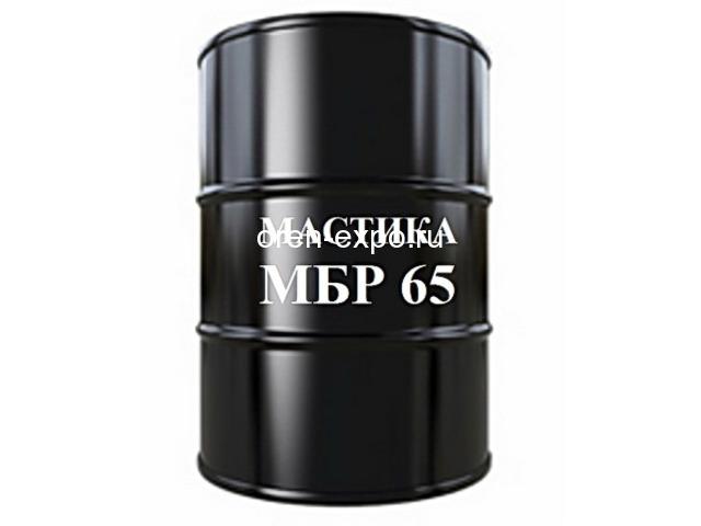 Мастика битумно-резиновая МБР-Х-65 - 1