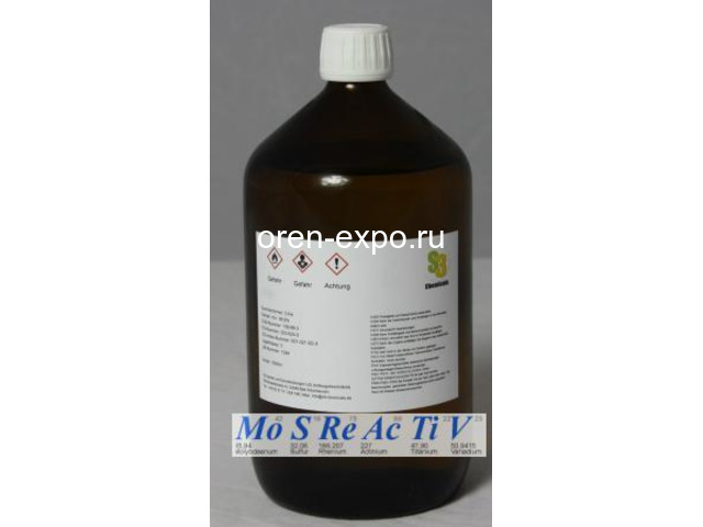 4-Метилпропиофенон - 1