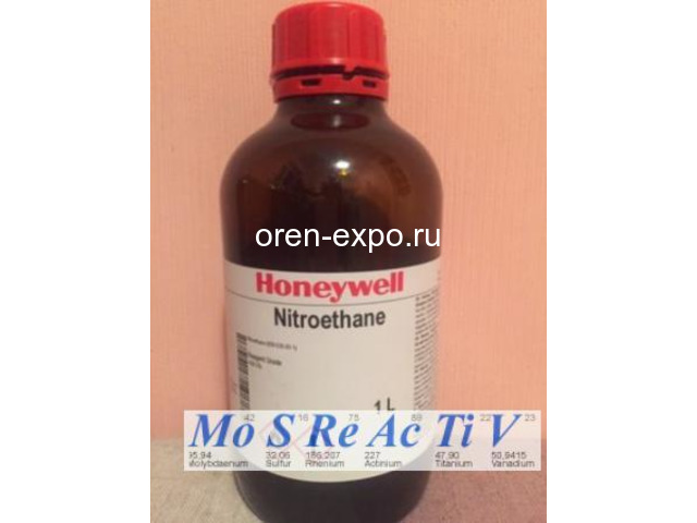 Нитроэтан - 1