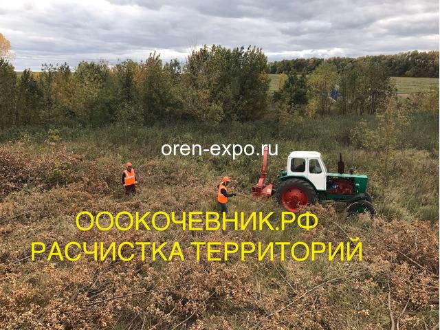Услуги и аренда мульчера - 7