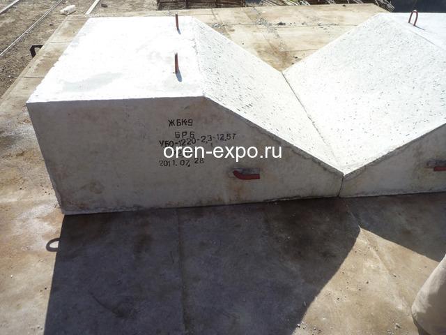 Утяжелители бетонные охватывающего типа УБО - 1