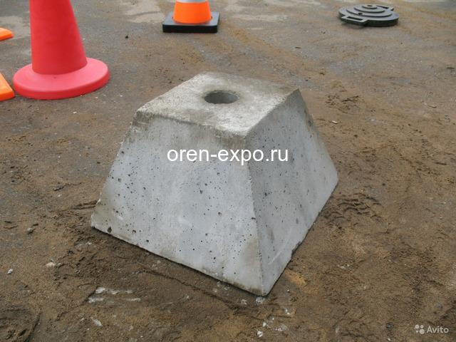 Фундамент под дорожные знаки на автомобильных дорогах - 1