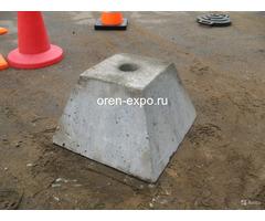 Фундамент под дорожные знаки на автомобильных дорогах - Изображение 1