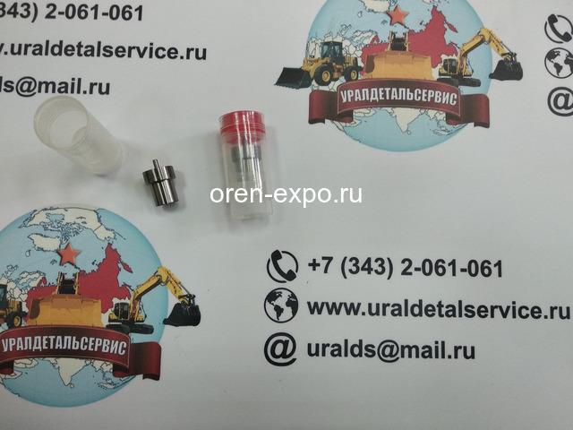 Распылитель форсунки 23620-76003-71 DN4PDI 093400-5010 - 1