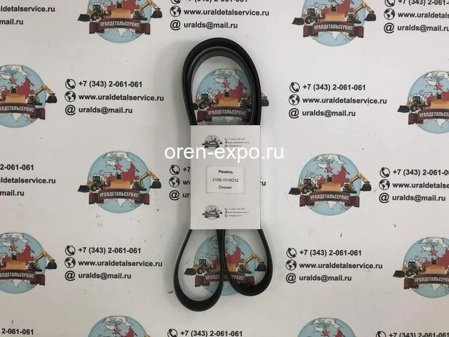 Приводной ремень Doosan 2106-1019D12 - 1