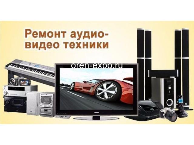 Ремонт видеомагнитофонов музыкальных центров двд Выезд - 1