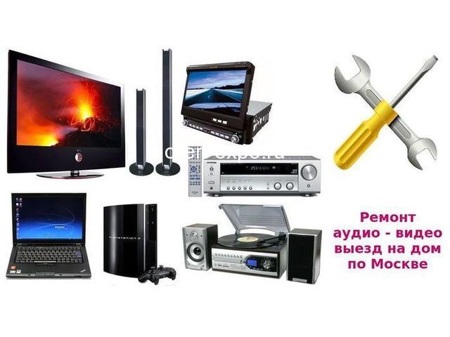 Ремонт видеомагнитофонов музыкальных центров двд Выезд - 2